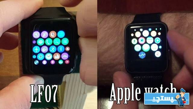 خرید ساعت اپل واچ apple watch فول کپی ارزان چینی led