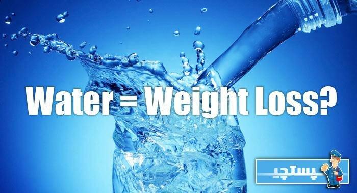 آب بنوشید لاغر شوید